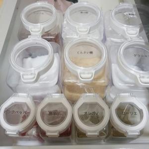 調味料容器の選び方は落とし穴がいっぱい