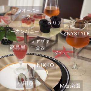 【動画】トマト尽くしのおもてなしテーブルと購入先