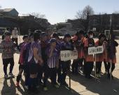 第93回小金北地区ドッジボールお別れ大会開催される!!