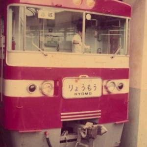 1970年代の東京の私鉄(1)ー東武鉄道1972年