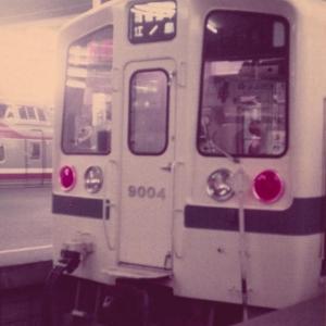 1970年代の東京の私鉄(2)ー小田急新宿駅1972年