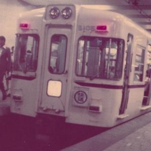 1970年代の東京の私鉄(3)ー京王帝都電鉄1972年