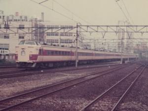 1972年の首都圏の国鉄(1) ー183系房総特急登場