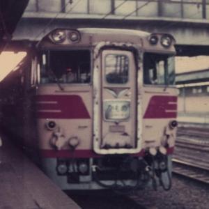 1974年の日本の鉄道(2)京都・大阪