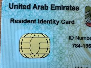 Emirates ID 取得