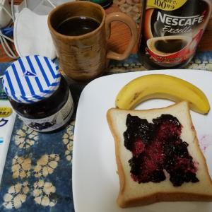 宇宙人せいじの朝食