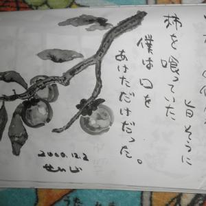 福知山の精神病院から13