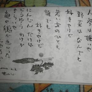 福知山の精神病院から9