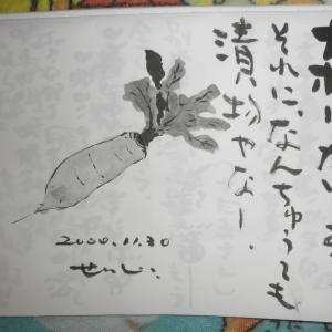福知山の精神病院から6