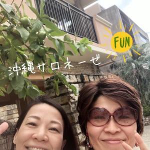 えら部フェス2020決定!!