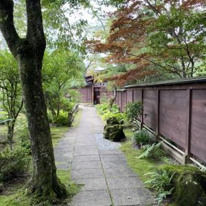 天守閣自然公園(秋保温泉)