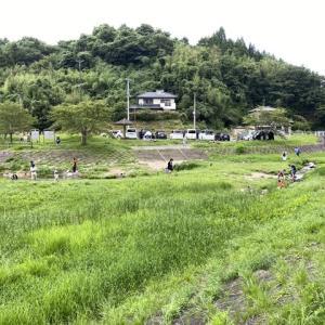 榎川砂防公園