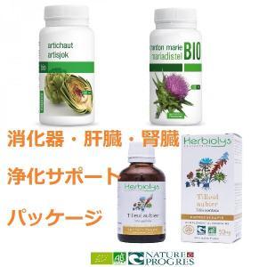 【血糖検査と飲み過ぎ・食べ過ぎ対策】