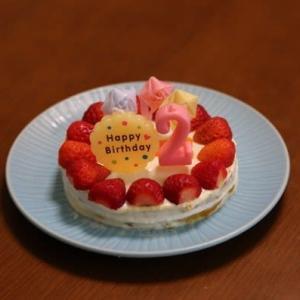 2歳 誕生日おめでとう♪