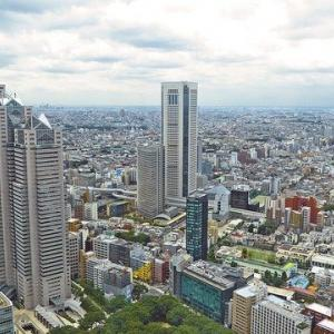 Queer Eye:We're in Japan!
