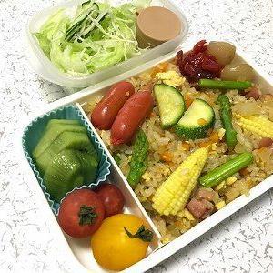 野菜ゴロゴロ炒飯弁当