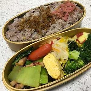 ベーコンとチンゲン菜炒め弁当