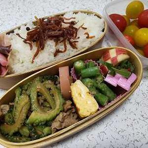 豚肉とゴーヤ炒め弁当