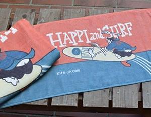2228回 凧人オリジナルバスタオル、フェイスタオル