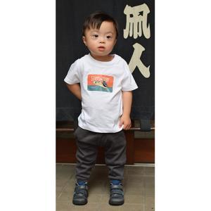 10004回 凧人オリジナルTシャツ・HAPPI&SURF 子供