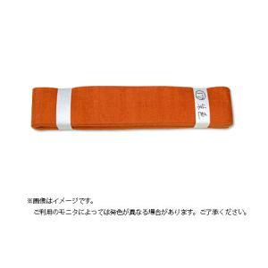 10380回 絹紬袢纏帯 朱色 17番