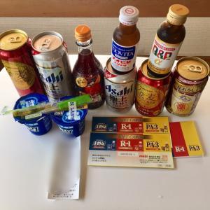 LG21 1年間チャレンジ その4@健康とダイエット☆