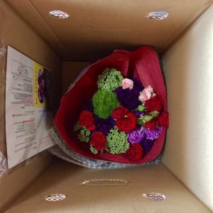 サントリーフラワーズ Bouquet de Paris (ブケ・ド・パリ)☆