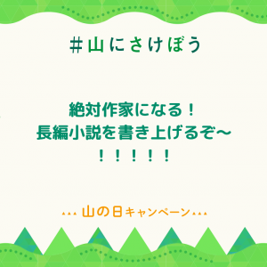 ブログでさけびませんか?by Ameba☆