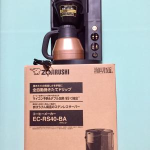 象印マホービン 全自動コーヒーメーカー EC-RS40☆