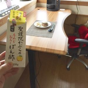創味食品 聖護院かぶらのもみじおろしぽん酢☆