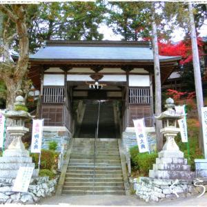 * 【わかやま歴史物語】+神社巡りの旅、その15 *