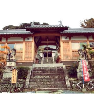 * 【わかやま歴史物語】+神社巡りの旅、その16 *