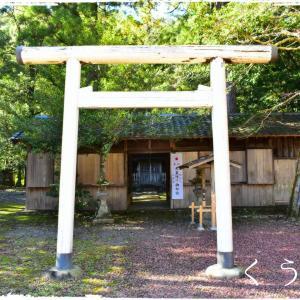 * 【わかやま歴史物語】+神社巡りの旅、その21 *