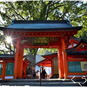 * 【わかやま歴史物語】+神社巡りの旅、その23 *