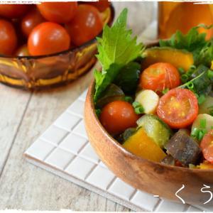 * 旬を味わうレシピ:「ミニトマト」 *