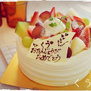 * アンシャンテさんの誕生日ケーキ *