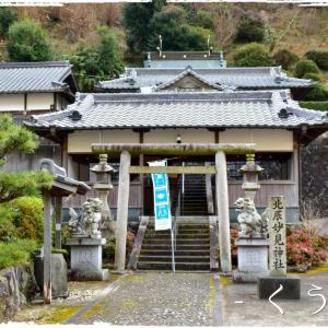 * 北辰妙見神社さん(かつらぎ町) *
