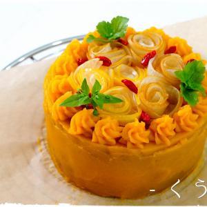 * 誕生日ケーキ *