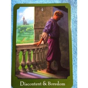 女神の言霊~Discontent &Boredom 不満と退屈~