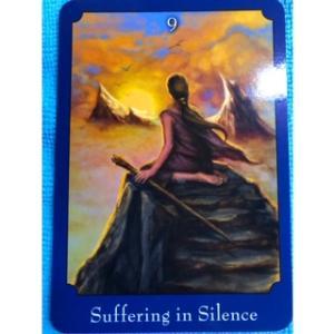女神の言霊~Suffering in Silence 無言の苦しみ~