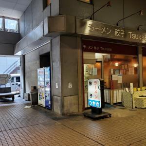 ラーメン司(大田市場)