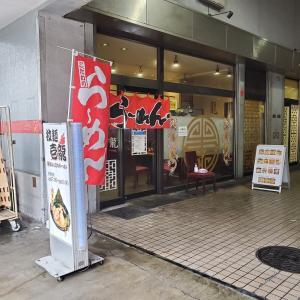 壱龍(大田市場)