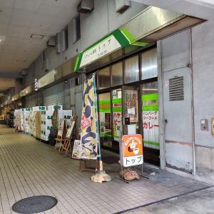 トップ(大田市場)