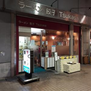 らーめん司(大田市場)