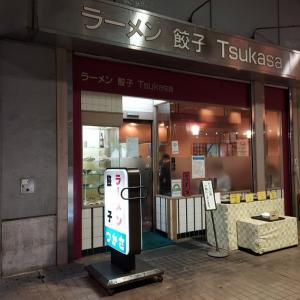 ラーメン 司 (大田市場)