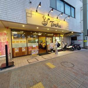 れんげ食堂 Toshu 辻堂店