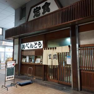 笠間食堂(大田市場)
