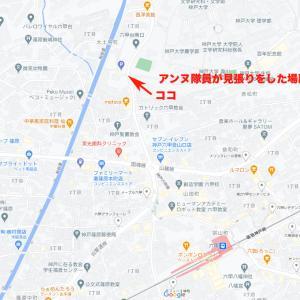53年目のロケ地探訪 アンヌ坂編 その3 祝!ウルトラセンブンNHK4Kリマスター版放送