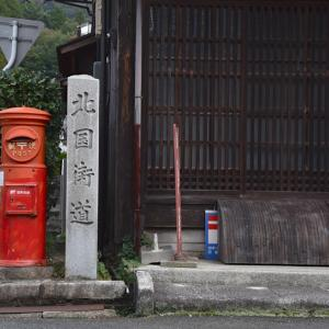 滋賀県 木ノ本 北国街道へ その1