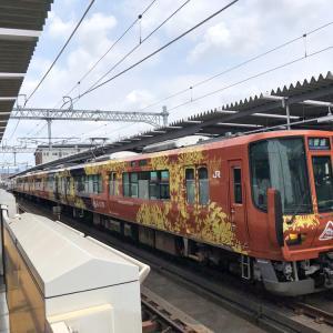 2019年3月16日に開業の嵯峨野線「梅小路京都西駅」へ行って来た